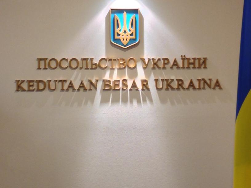 kedutaan besar ukraina di jakarta