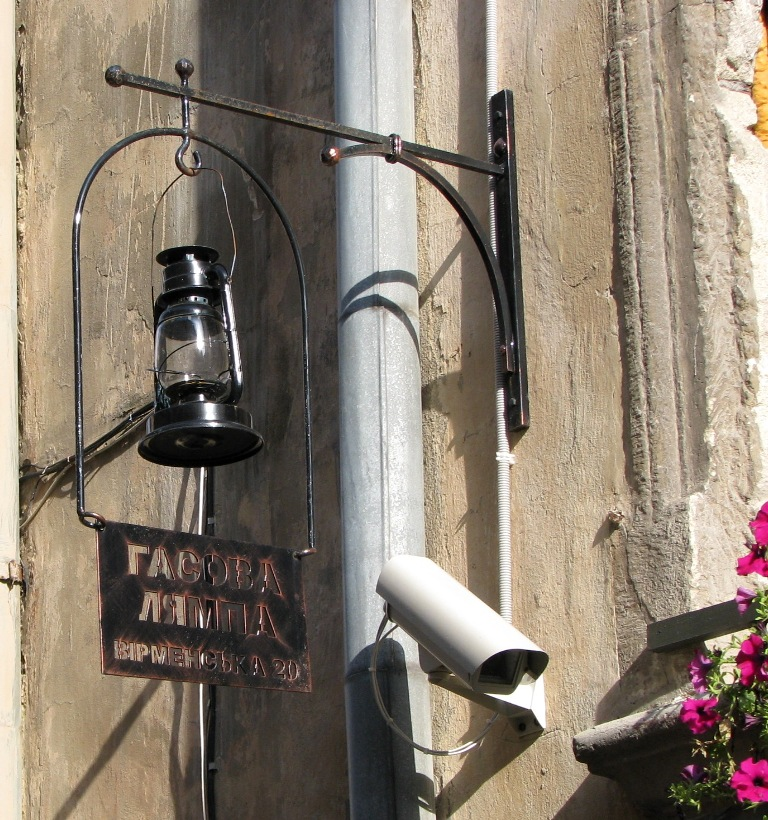 museum-gasova-lampa