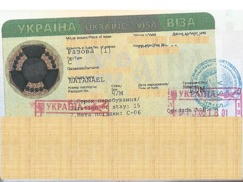 visa-ukraina