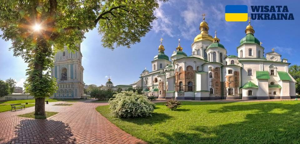 Saint Sophia Cathedral Kyiv